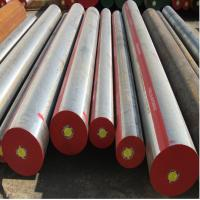 D3 Alloy tool steel Manufactures