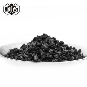 5x8 PH 6.5-7.5 Granular Carbon , Apparent Density 0.50-0.55g/Ml Charcoal Granules Manufactures