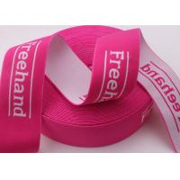 Jacquard Type Stretch Yoga Elastic Band For Exercise , Durable Elastic Fabric Bands Manufactures