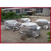 Commercial Automatic Wok Machine Large Capacity High Precision Easy To Pure Manufactures