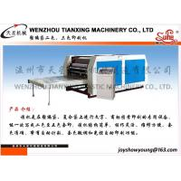 Double-&-Five-color Printer for Plastic Woven Bags Manufactures