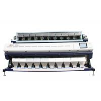 Intelligent Control Corn Color Sorter 360 Degree Cyclone Suction White Color Manufactures
