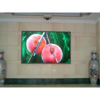 Full Color P5 Indoor LED Video Wall 320*160mm Module VGA High Contrast Manufactures