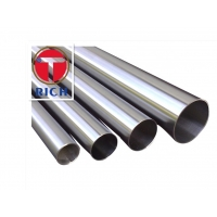 Buy cheap 2205 duplex stainless steel tube Nickel-based alloy276 5mm steel pipe from wholesalers