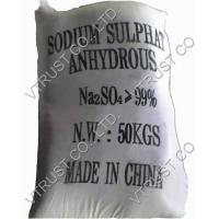 Sell Sodium Sulphate Anhydrous (SSA)