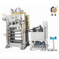 Buy cheap PLC Control 5 Layers 150 Ton Hydraulic Press For Wood And Furniture Bending from wholesalers
