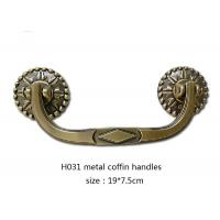 H031 Luxury Metal Coffin Handles For Coffin Casket Accessories 19×7.5 Cm Manufactures