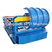Buy cheap ISO/CE Corrugated Roofing IBR Wall Sheet Bending Crinping Curve Machine from wholesalers