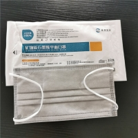 Hot sale Reusable Graphene 3 Ply Face Mask With Elastic Ear Loop Manufactures