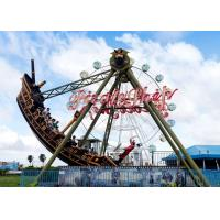 Outdoor Thrilling Swinging Pirate Ship Ride , FRP Material Pirate Ship Attraction Manufactures