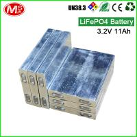 For ship machine rechargeable lithium ion battery 3.2V 11Ah LiFePO4 battery cell Manufactures