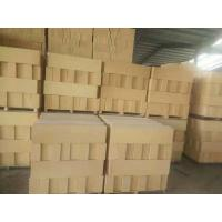 Buy cheap 65% High Alumina Refractory Brick , Size Customized Lightweight Fire Brick from wholesalers