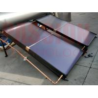 Buy cheap Solar Water Heater Flat Plate Collector from wholesalers