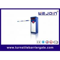 Buy cheap Security Gates Car Park Barrier Entry Systems Electronic Boom Gate For Toll Lane from wholesalers