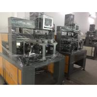 Buy cheap Effective Gift Box Making Machine Intelligent Control Mobile Phone Packaging from wholesalers