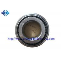 Buy cheap 45x85x24.75mm Imperial Bearing 127509, Taper Roller Bearing 127509 AK, Single from wholesalers