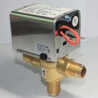 """Buy cheap 7/8"""" BSP Flare Central Heating Motorised Valve Replacement Shutoff Structure from wholesalers"""
