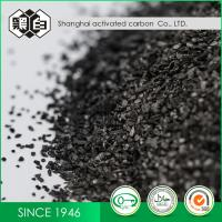 0.55g/Ml Nuclear Radioactive Coconut Shell Based Activated Carbon Manufactures