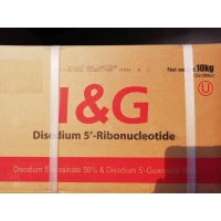 Buy cheap REBOTIDE I+G, Disodium 5' -Ribonucleotide CAS 80702-47-2 from wholesalers
