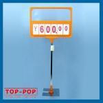 Supermarket Price Holder (POP-C217) Manufactures