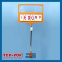 Supermarket Price Holder (POP-C217) Manufactures