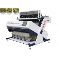 RC5 Bean Color Sorter Machine 220V/50HZ High Action Response Frequency Manufactures