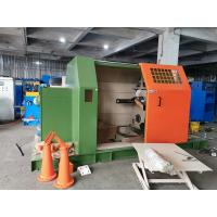Buy cheap Cat6 CAT6A CAT7 Cable Making Machine , Cantilever Cable Twist Machine from wholesalers
