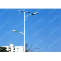 Buy cheap Chanpower Outdoor Solar Powered Lights Excellent Performance With LiFePO4 from wholesalers