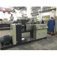 Buy cheap HPC-SJP-100 Cost Plastic Recycling Machine Capacity 60-600 Kg/Hr from wholesalers