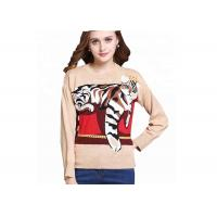 New Design Wool Sweater Womens Intarsia Wool Tiger Knitting Patterns For Autumn Manufactures