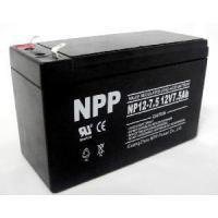Solar Battery 12V 7.5ah Manufactures
