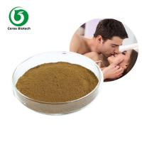 Leaf Stem Epimedium Icariin Extract 5%-98% For Men'S Health Natural Horny Goat Weed Manufactures