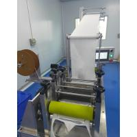 Surgery Medical KN95 N95 Mask Making Machine / High Speed Mouth Face Mask Machine Manufactures