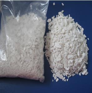 White CaO 93% Calcium Oxide Powder CAS 1305-78-8 Manufactures