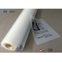 Buy cheap Waterproof Clear Transparency Inkjet Film 100um for Positive Screen Printing and from wholesalers