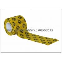 Buy cheap Smile Face Printed Athletic Tape from wholesalers