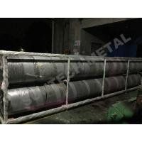 Buy cheap Explosive Welding Nickle Alloy Bimetallic Clad Pipe For Chemical Process from wholesalers