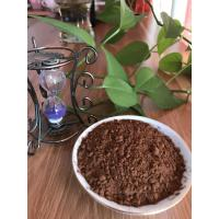 Food Grade Health Dried Brown Cocoa Powder For Brownies , Hot Chocolate Manufactures