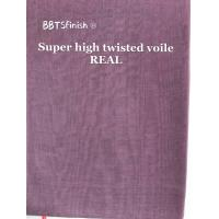 "MADE IN JAPAN SPUN POLYESTER HIGH TWISTED FULL VOILE 44"" Manufactures"