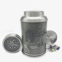 Buy cheap China The scholar's four jewels Element Handmade Tinplate Cans Best Sales In All from wholesalers