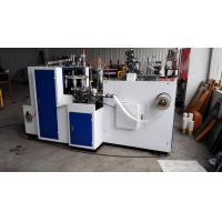 Buy cheap High Speed Disposable Bowl Making Machine / Paper Bowl Forming Machine from wholesalers
