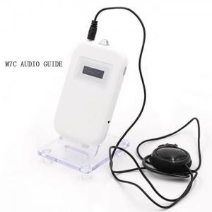 M7C Housing Using Wireless Audio Guide System White Paint Process Manufactures