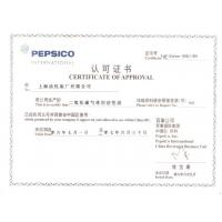 Shanghai Activated Carbon Co.,Ltd. Certifications
