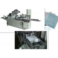 Buy cheap Sheet Stainless Steel Non Woven Folding Machine Production High Performance from wholesalers