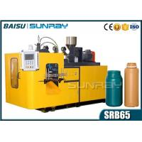 Buy cheap High Power 250ml Plastic Small PE Bottle Blow Molding Machine For Medicine from wholesalers