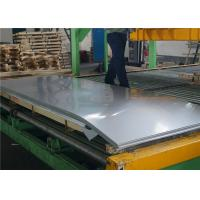 Buy cheap Decorative Polish Finish 410 Stainless Steel Metal Plate For Commercial Kitchen Walls from wholesalers