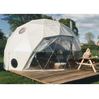 Buy cheap Rainproof Alloy Camping Geodesic Dome Tent For Commercial Activity from wholesalers