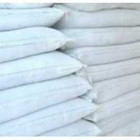 95% Purity 73018-51-6 Powdered Calcium Oxide Manufactures