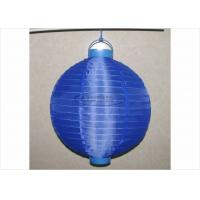 30 Cm Led Paper Lanterns Battery Operated , Silk Nylon Fabric Outdoor Hanging Paper Lanterns Manufactures