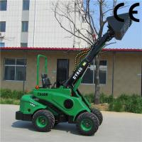 Buy cheap DY840 agricultural loader wheel loader for sale from wholesalers
